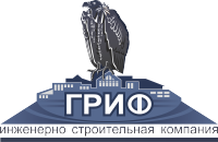 Инженерно Строительная Компания Гриф Logo